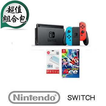 【雙瑪利歐任你選包】任天堂 Nintendo Switch 主機 - 電光藍/紅