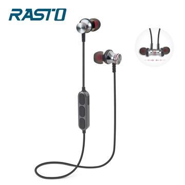RASTO RS7藍牙4.2鋁製磁吸耳道式耳機-鐵灰