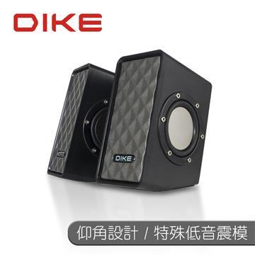 DIKE DSM222強力低音振模2.0多媒體喇叭