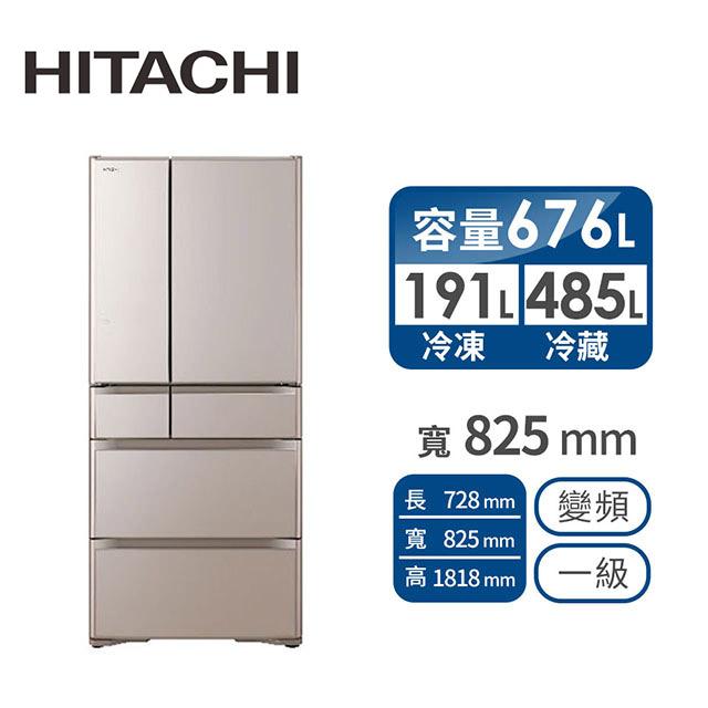 HITACHI 676公升白金觸媒ECO六門超變頻冰箱 RG680JXN(琉璃金)