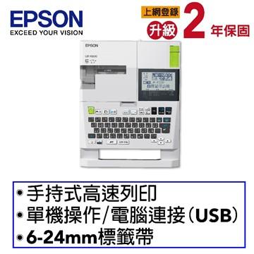 愛普生EPSON LW-K600 手持式高速列印標籤機