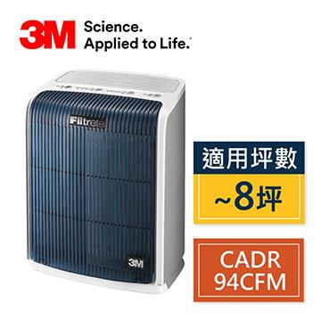 【福利品】3M 空氣清淨機 FA-T10AB