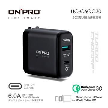 【 QC 3.0 】ONPRO Type-C 6A快充USB急速充電器 UC-C6QC30-B