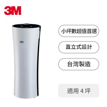 3M 淨呼吸4坪淨巧型空氣清淨機