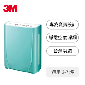 3M 淨呼吸寶寶專用型空氣清淨機 FA-B90DC GN(馬卡龍綠)