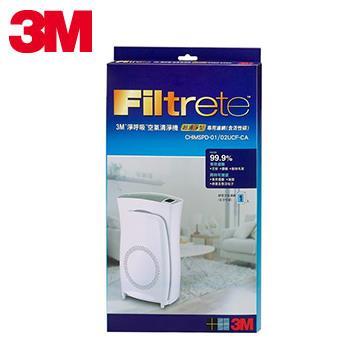 3M 02UCLC-1清淨機濾網(含活性碳)