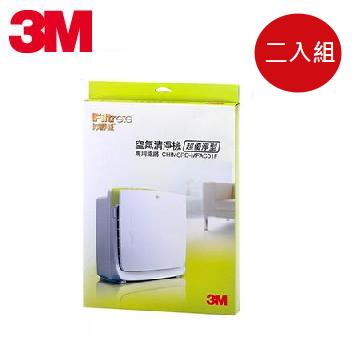 (二入組) 3M MFAC-01清淨機濾網 MFAC01F