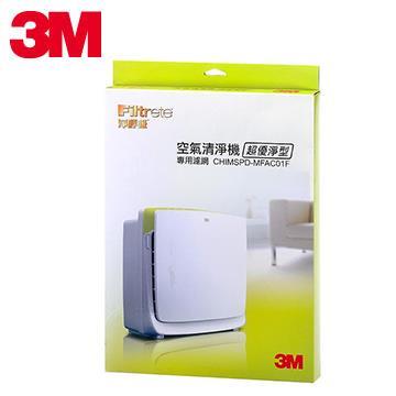 3M MFAC-01清淨機濾網