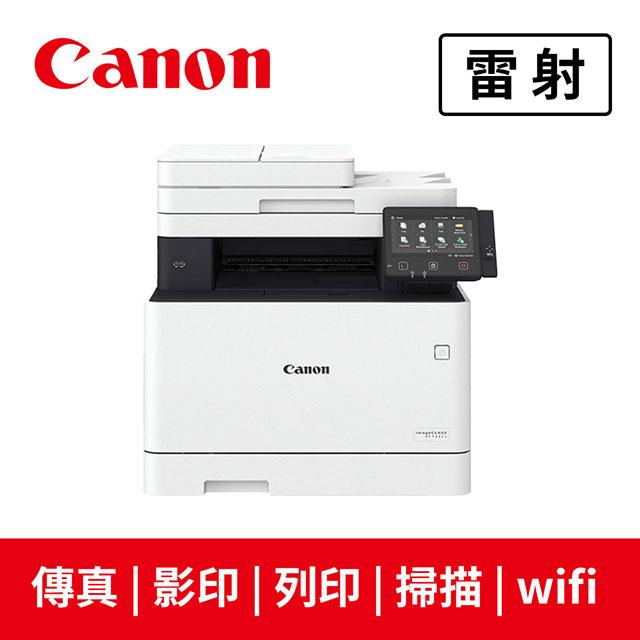 Canon imageCLASS MF735Cx彩色雷射複合機