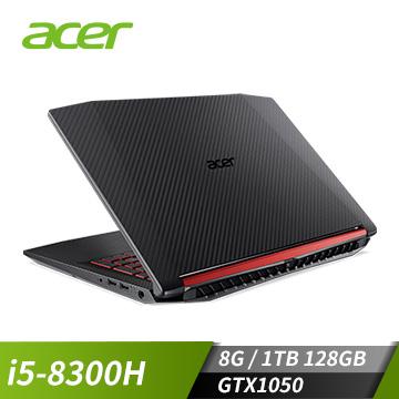 【福利品】ACER AN515 15.6吋筆電(i5-8300H/GTX1050/8G/128G+1TB)
