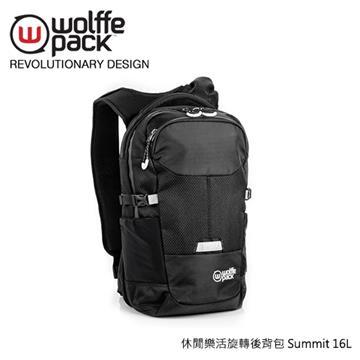 WOLFFEPACK 休閒樂活旋轉後背包 Summit 16L(含相機內袋)