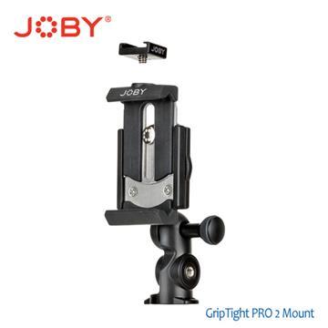 JOBY 直播攝影Pro 2手機夾
