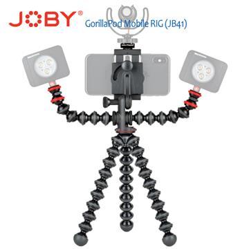 JOBY 手機直播攝影組