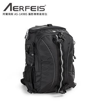 AERFEIS 攝影專業後背包 AS 1498S (基礎款) 黑