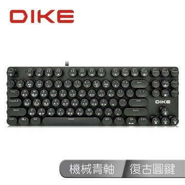DIKE DK901復古圓鍵87鍵機械鍵盤(青軸)