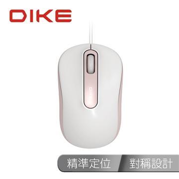 DIKE DM210 Curve超適握感有線滑鼠-白