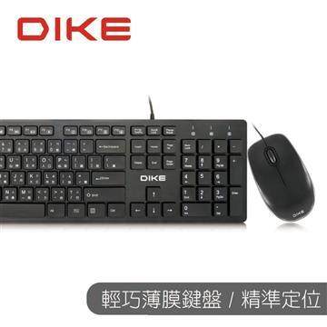 DIKE DKM300輕薄巧克力有線鍵鼠組-黑