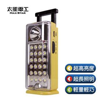 太星電工 夜巡俠彩色LED充電式照明燈(黃)
