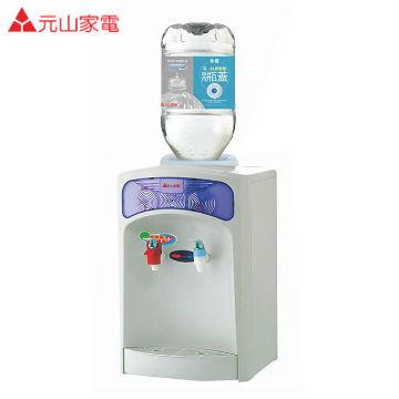 元山桶裝溫熱飲水機 YS-855BW-C