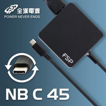 FSP Type-C Adapter 筆電變壓器