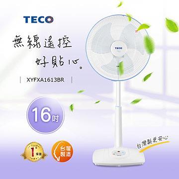東元 16吋遙控定時機械式風扇