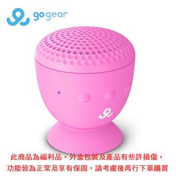 [福利品]GoGear無線防潑水藍牙喇叭-粉紅