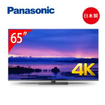 展-Panasonic 日本製65型六原色4K智慧電視