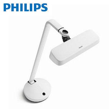 (展示機)飛利浦Philips 軒揚Strider LED護眼檯燈(白)