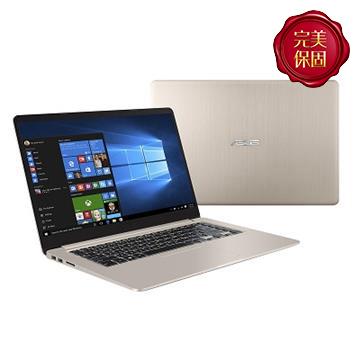 ASUS S510UN-冰柱金 15.6吋筆電(i5-8250U/MX150/4G/256G SSD) S510UN-0161A8250U