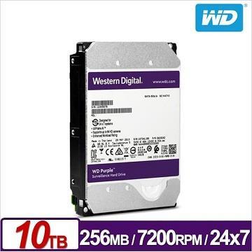 【10TB】WD 威騰 3.5吋 SATA 監控系統硬碟(紫標)