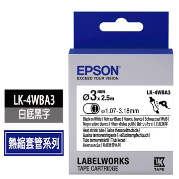 EPSON LK-4WBA3白底黑字標籤帶 C53S654454