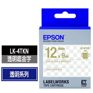 愛普生EPSON LK-4TKN透明底金字標籤帶 C53S654409