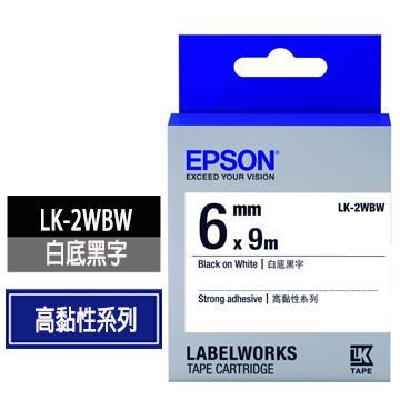 EPSON LK-2WBW白底黑字標籤帶