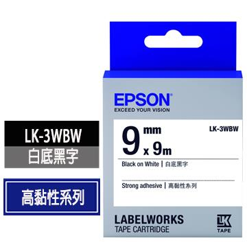 EPSON LK-3WBW白底黑字標籤帶 C53S653410