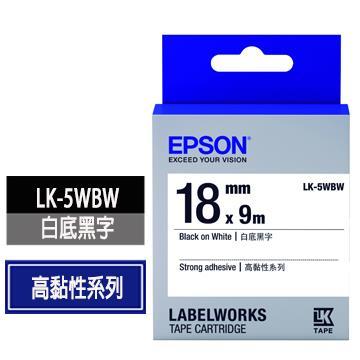 EPSON LK-5WBW白底黑字標籤帶