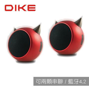 DIKE 搖滾紅惡魔藍牙揚聲器2入組 DSO210RD