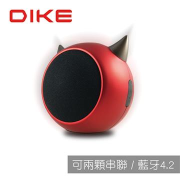 DIKE 搖滾紅惡魔藍牙揚聲器