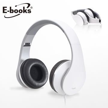 E-books S91極緻簡約摺疊耳機 E-EPA178