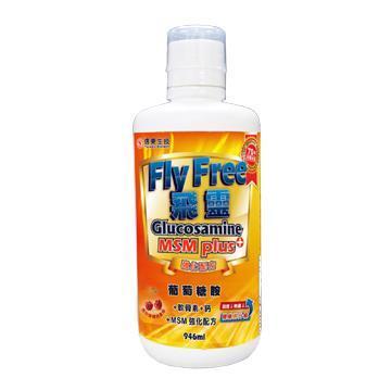 信東FLYFREE飛靈葡萄糖胺液