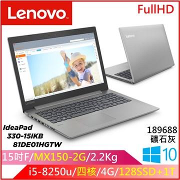【福利品】LENOVO IP330 15.6吋筆電(i5-8250U/MX150/4G/128G+1T)