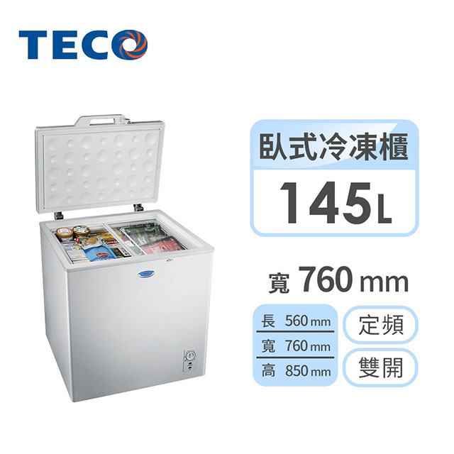 東元 145公升臥式冷凍櫃 RL1517W