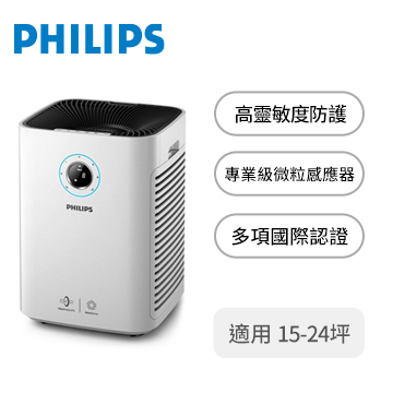 飛利浦PHILIPS 25坪智能抗敏空氣清淨機 AC5659