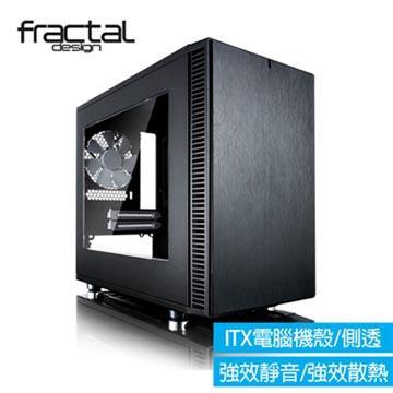 【Fractal Design】 Define Nano S 透側電腦機殼