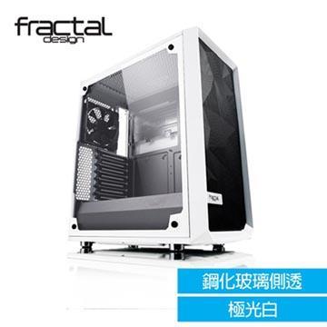 【Fractal Design】 Meshify C - TG 極光白 鋼化玻璃透側電腦機殼 FDMESH-C-WT-TGC