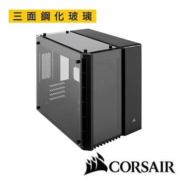 CORSAIR 280X 電腦機殼-黑