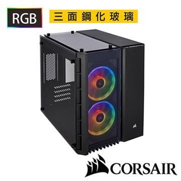 CORSAIR 280X RGB電腦機殼-黑
