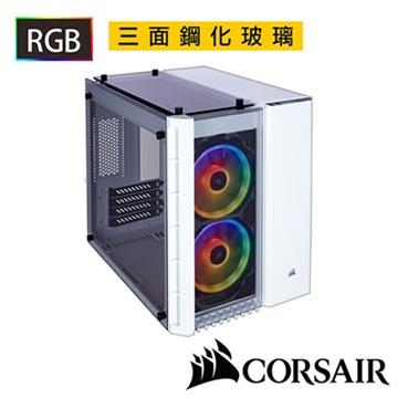 CORSAIR 280X RGB電腦機殼-白