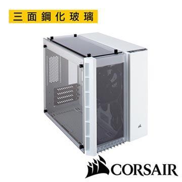 CORSAIR 280X 電腦機殼-白