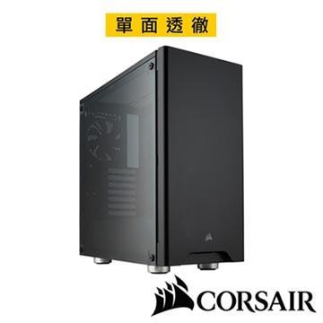 CORSAIR 275R 電腦機殼-黑