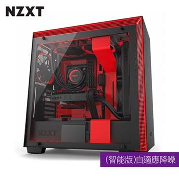 NZXT恩傑 H700i MID-TOWER 電腦機殼-黑紅 CA-H700W-BR